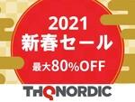 PS StoreにてTHQ Nordic Japanタイトルが最大80%オフの「新春セール」を開催!