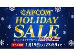 カプコンがPS Storeとニンテンドーeショップで「CAPCOM HOLIDAY SALE -JANUARY-」を開催中!