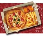 ピザ、ナゲット、ポテトのセットが700円!ピザハットひとり向けピザセット全国販売へ
