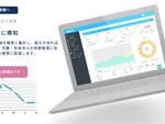 医療相談アプリ「リーバー」のデジタル健康観察機能が5つの外国語に対応
