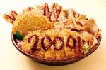 2000kcalオーバー!オリジン「メガ盛パワー2000弁当」3日間限定発売