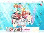 Switch/PS4『五等分の花嫁∬ ~夏の思い出も五等分~』のウェブサイトが正式オープン!店舗特典も公開