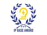 「第2回IP BASE AWARD」エントリー募集受付中