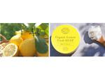 有機JAS認証取得20周年、佐藤農場の「有機レモン生石けん」発売