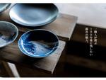 佐賀・鍋島焼の魅力を伝える「鍋島藩窯百撰」がサイトオープン