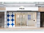 宿泊とともにちょっと贅沢気分を味わえる「POLA×京王プレッソイン」コラボレーション