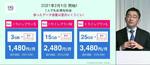 UQ mobileも料金値下げで15GBが月2480円! ワイモバと差をつける