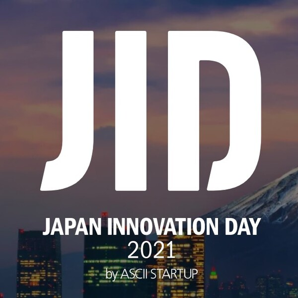 JAPAN INNOVATION DAY 2021