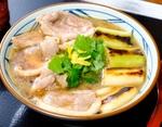丸亀製麺の「鴨ねぎうどん」はこの冬絶対食べたい!おいしさには理由があった