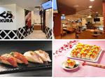 くら寿司、初の都市型店舗「西新宿店」「渋谷駅前店」オープン