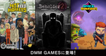 Alawar Entertainmentの3タイトルが DMM GAMES PCゲームフロアに新登場