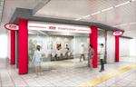 JR東日本、エキナカ初のeスポーツ施設を松戸駅にオープンへ
