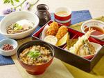 和食さと「牡蠣ざんまい膳」「金目鯛の天ぷら」など季節限定メニューがおいしそ