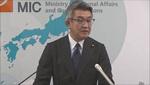 武田大臣が暴れてスマホ料金は下がることになったが、もはやキャリアの乗り換えがムダな行為のような……