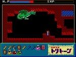 「プロジェクトEGG」で横スクロールアクションRPG『スーパートリトーン(MSX2版)』をリリース!