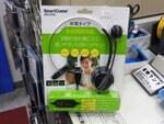 片耳タイプで周囲の音が聞こえやすいヘッドセット