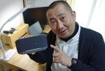 在宅勤務と会議を改善する新マイクスピーカーフォンが買い!