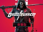 Switch版『Ghostrunner』の体験版が配信スタート!PS4版も近日中に配信予定