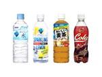 ダイドー、2021年春夏の新商品として「ミウ おいしい水」など4商品を発表