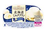 ミルクプリンの味わい「雪見だいふく北海道ミルクプリン」