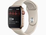 Apple Watch「心電図」が日本で利用可能に、watchOS 7.3から