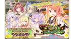 「FLOWER KNIGHT GIRL」で新イベント、新キャラクターが追加