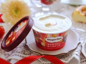 「ハーゲンダッツ ストロベリーチーズケーキ」苺とチーズのハーモニーで春を先取り