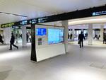 多言語表示広告付き4Kデジタルサイネージを札幌市地下鉄大通駅に設置