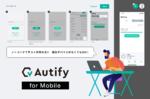 ノーコードでテストを自動化する「Autify for Mobile (β版)」