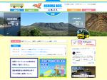 大島旅客自動車とジョルダンがモバイルチケットを販売開始