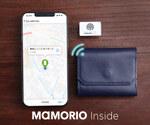 なくさない財布「KeyWallet Mini キーウォレットミニ」をMakuakeで先行受注開始