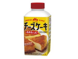 【本日発売】チーズケーキのめちゃった
