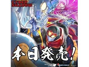 8ビットテイスト忍者2Dアクション『サイバーシャドウ』がSwitchとPS4、PS5で本日発売!
