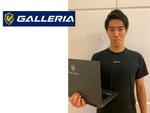 サードウェーブ・ガレリア、1.FC ウニオン・ベルリンの遠藤渓太選手とスポンサーシップ契約