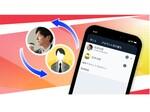 ビジネスチャット「Chatwork」モバイル版に、マルチアカウント機能を追加