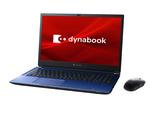 16.1型大画面ノートPC「dynabook T8・T7」など、Dynabook2021年春モデル