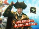 『ArcheAge』新イベント「ゴールドルルの蜃気楼の島宝探し」が開催!