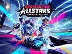 最大16人でぶつかり合う!PS5『Destruction AllStars』が2月2日よりPS Plusフリープレイで配信!