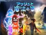 【PS Plus情報】2月はフリープレイに『アッシュと魔法の筆』や『CONTROL』が登場!