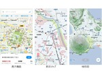 iOS版「地図マピオン」に恵方機能や防災マップなど追加