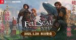 SRPG「フェルシール:アービターズマーク」日本語版が発売