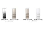 日立、幅そのままで大容量化した冷蔵庫R-HX54RとR-HW54Rを発表