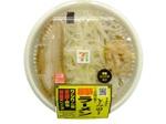 セブン「中華蕎麦とみ田監修 三代目豚ラーメン」背脂増量・豚感アップ