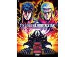 スマホゲーム『真・北斗無双』で「真救世主伝説 北斗の拳」Blu-ray BOXが当たるTwitterキャンペーンを実施!