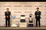 アイリスオーヤマがロボット事業に本格参入、B2B Robot as a Service