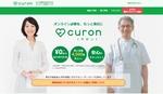 MICIN、慢性頭痛のオンライン診療における満足度の検証プログラムを開始