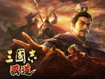 初回は2月2日23時から!スマホゲーム『三國志 覇道』がBS11「どっぷりアプリ」で特集放送されることが決定!
