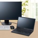 NECがビジネスPCラインアップ刷新、ケーブル1本でオフィスも自宅も楽につながる「VersaPro」シリーズ