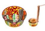 """日清のどん兵衛史上""""もっとも長~い""""麺の天ぷらそば"""