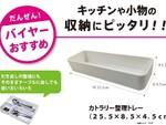 【オススメグッズ】収納に便利なカトラリー整理トレーでキッチンをスッキリ、快適に!
